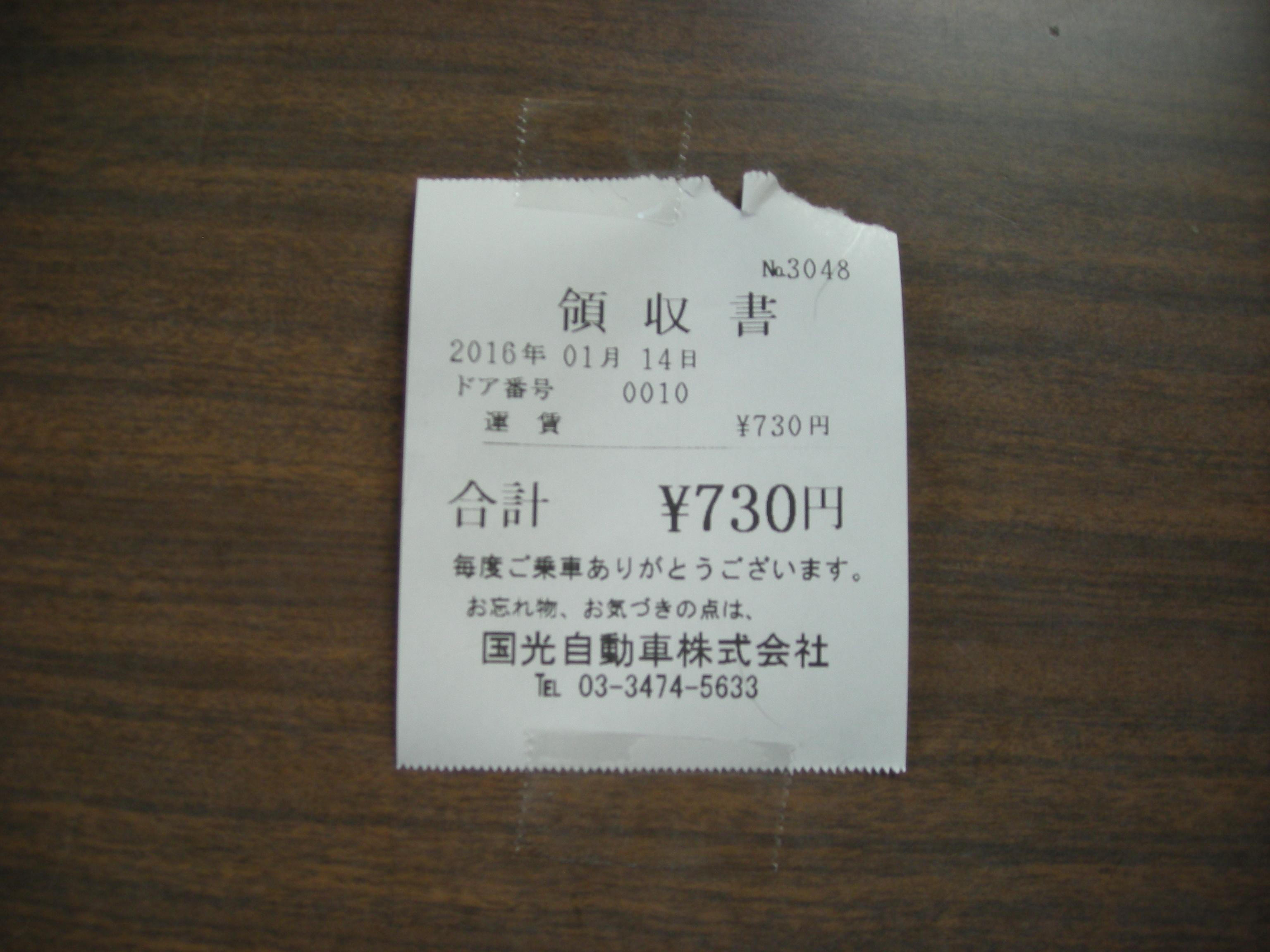 DSCN1024